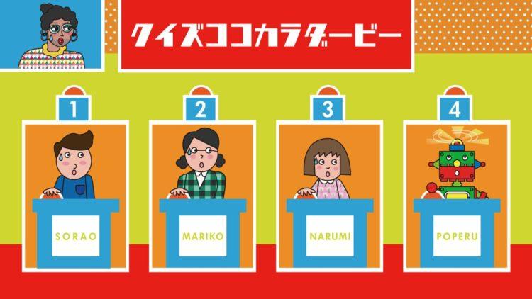 乗務員教育セット DVD内容